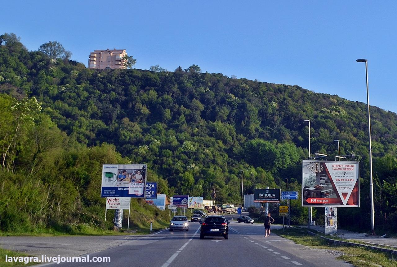 montenegro13