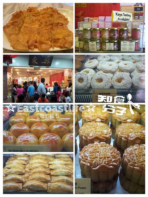 Tong Heng 3