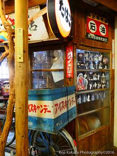 昭和空間 門の家-78
