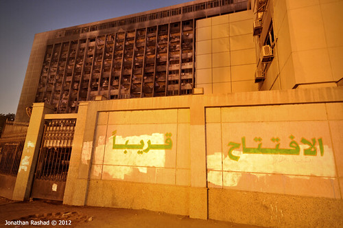 'Opening Soon' sprayed on the NDP's burned headquarters | by Jonathan Rashad