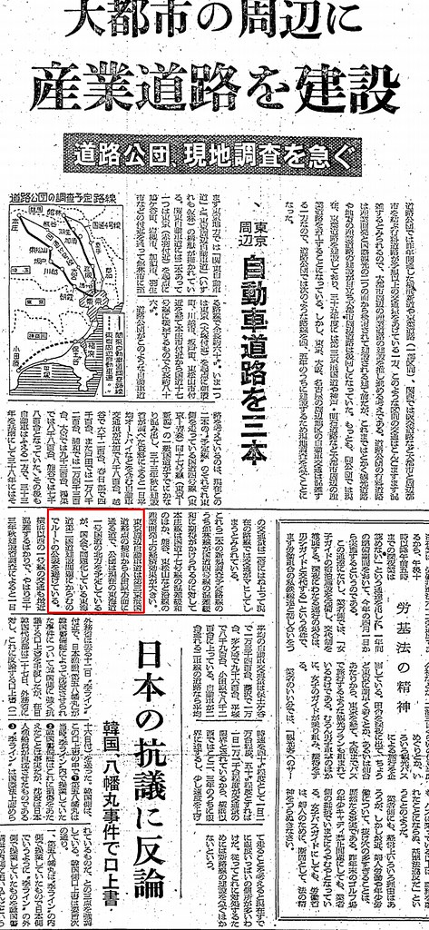 東京周辺自動車道記事