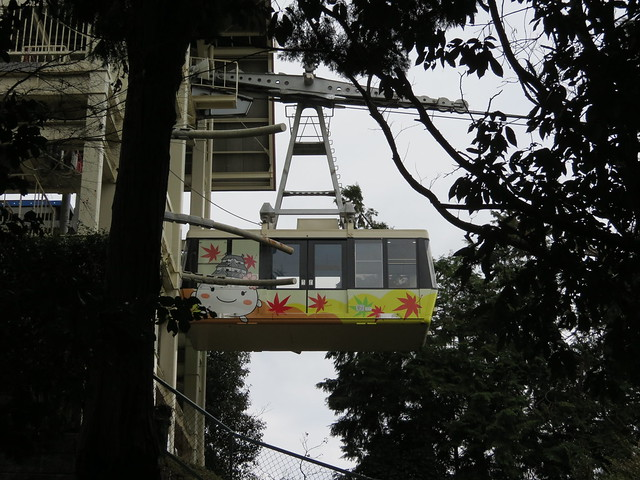 Mount Shosha Ropeway - out of action for one week a year (this week!)