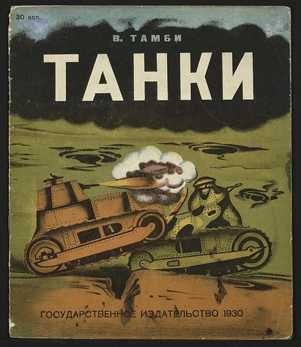 Tanks---Vladimir-Tambi,-1930
