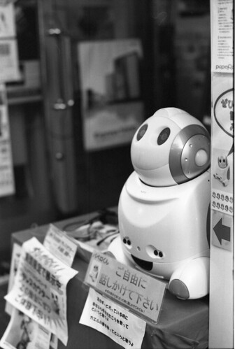 filmscan239