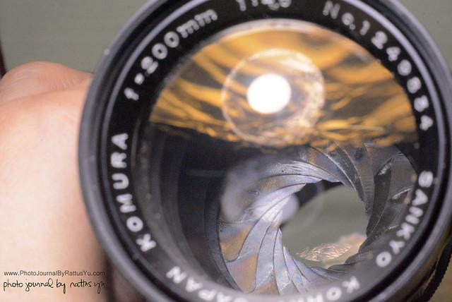 RARE! Komura 200mm f/4.5
