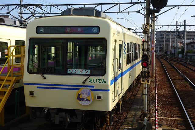 2016/06 叡山電車×NEW GAME! 2016アニメ版ラッピング車両 #16