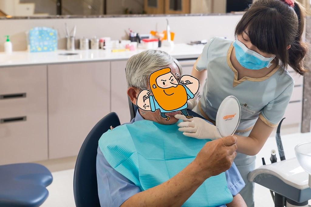 牙周病可以植牙嗎?台南遠東牙醫的植牙新技術-導航植牙 (2)