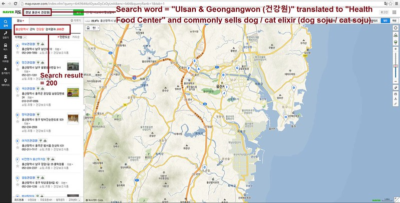 Ulsan Health Food Centers Search Result_062416