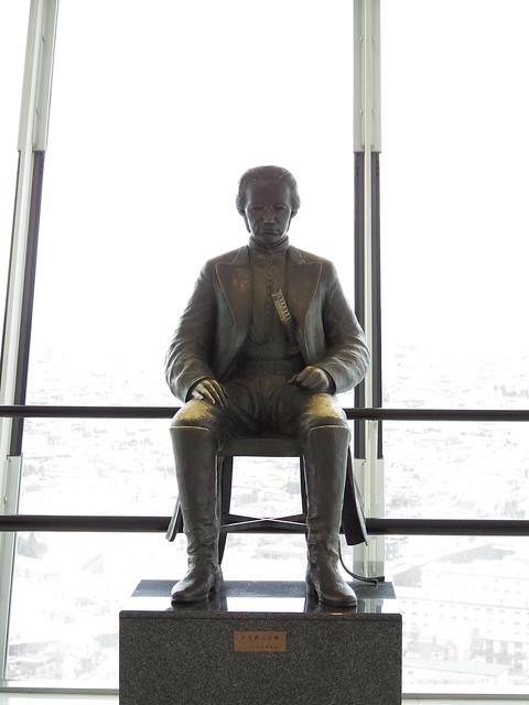 hijikata's statue