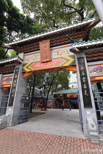 Mo Tai Temple