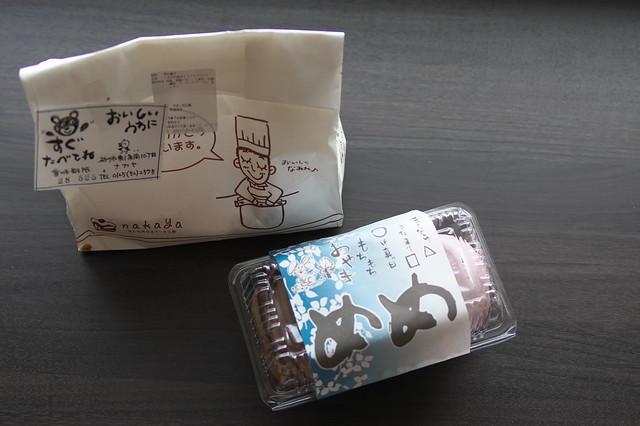 第12回北海道紀行_02
