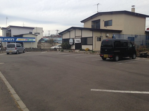 hokkaido-otofuke-ikkyuan-parking