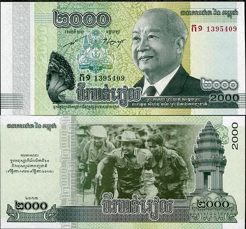 2000 Rielov Kambodža 2013, pamätná