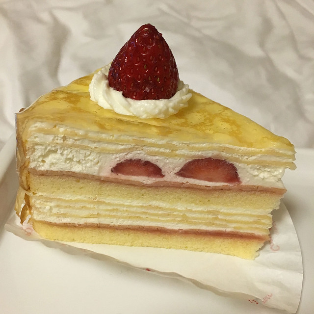 Cake from Ginza Cozy Corner