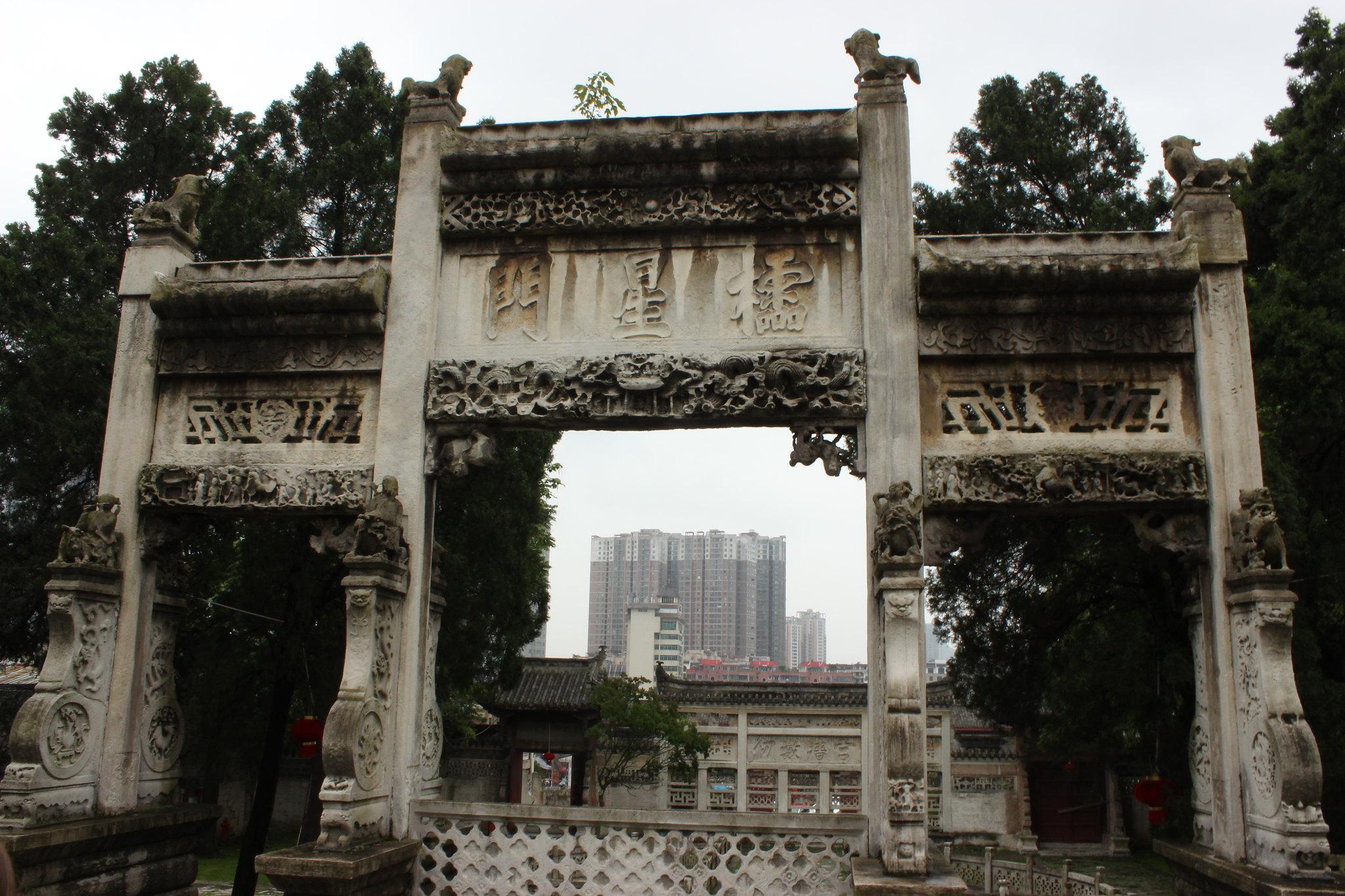Anshun Temple