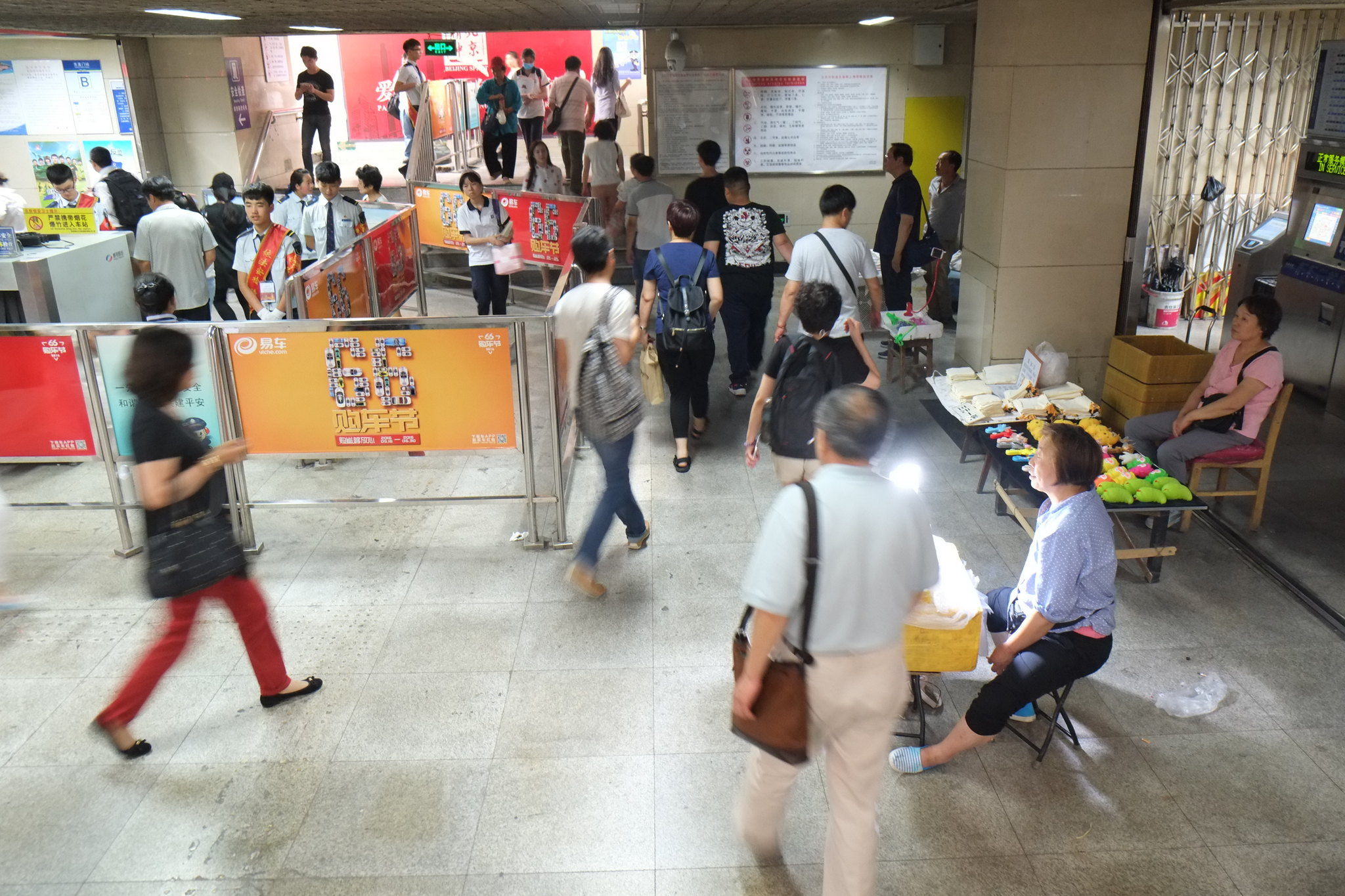 U-Bahn-Shops
