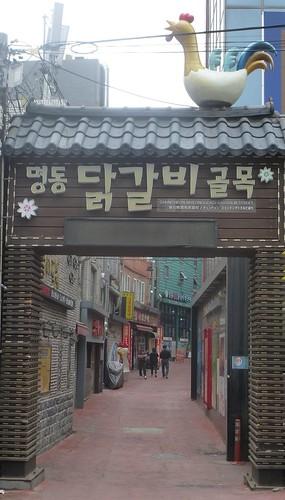 c16-Chuncheon (15)