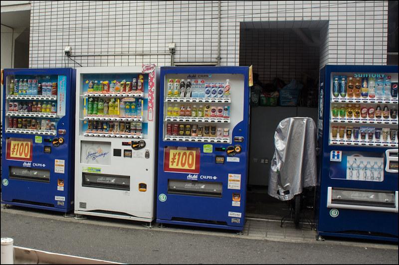 Compra mugicha en máquinas de vending