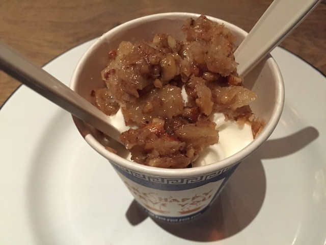Baklava crumbles & syrup frozen Greek yogurt - Souvla