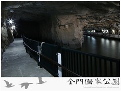 九宮坑道新棧道-01