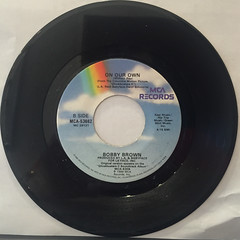 BOBBY BROWN:ON OUR OWN(RECORD SIDE-B)