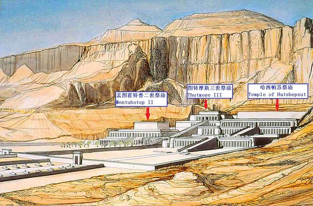 6_5_deir-el-bahari-carte
