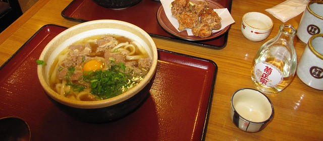 Udon - Japan food guide