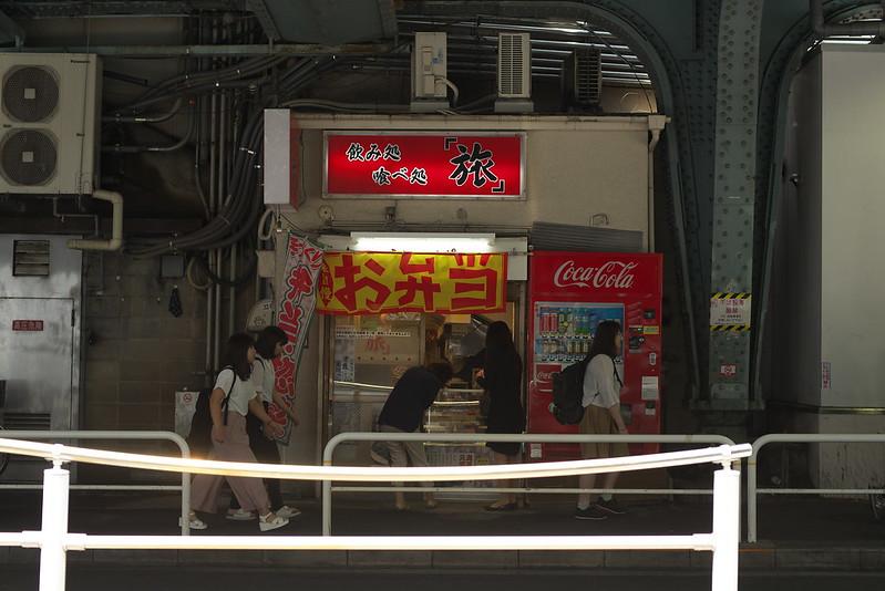 東京路地裏散歩 ガード下の風景 2016年5月31日