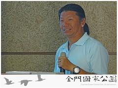 金門國家公園海岸環境教育(0604)-01