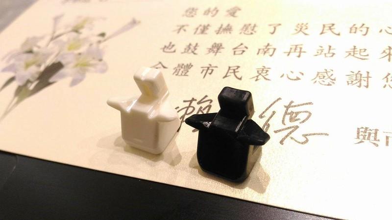 裕鑫智勝紫麒麟五階魔術方塊邊塊