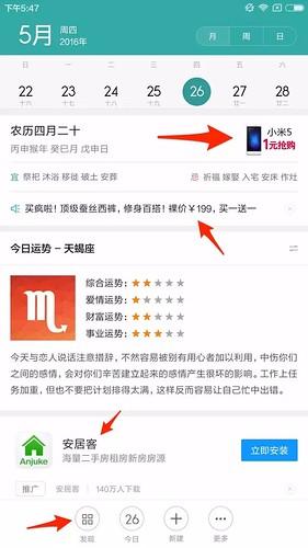 WeChat_1466671325