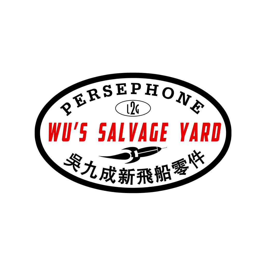 Wu's Salvage Yard