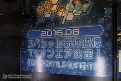 WHF2016S-34