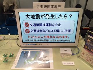 20160520_tennji02