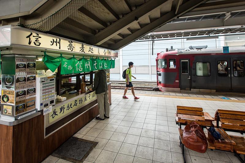 Expo-trenes-10