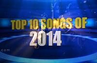 Best Tamil songs of 2014 | Selfie pulla, Mona gasolina, Madras, Lingaa, Kaththi, VIP