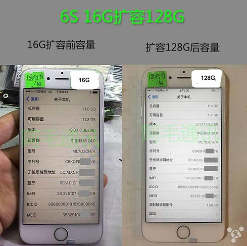 iphone 6s 6sp 64g 128g hdd expand iphone 6s 6sp nand flash. Black Bedroom Furniture Sets. Home Design Ideas
