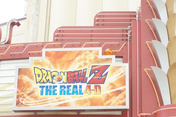 dragonballrally9