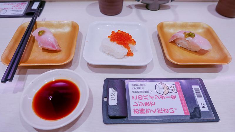 28024488035 72350085b7 c - REVIEW - Park Hotel Tokyo (Artist Room - Geisha)