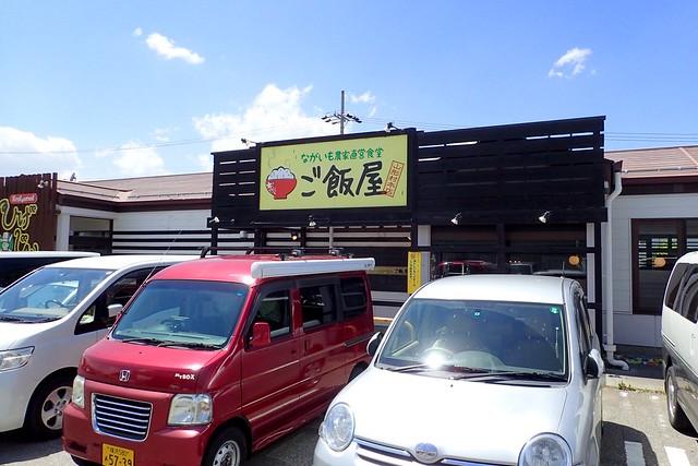 2016.5.4 ご飯屋
