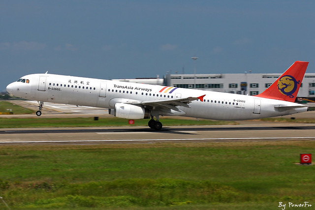 TransAsia Airways A321
