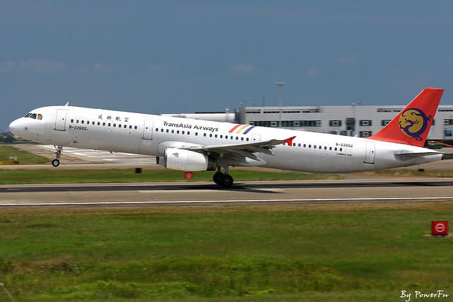 TransAsia Airways A321