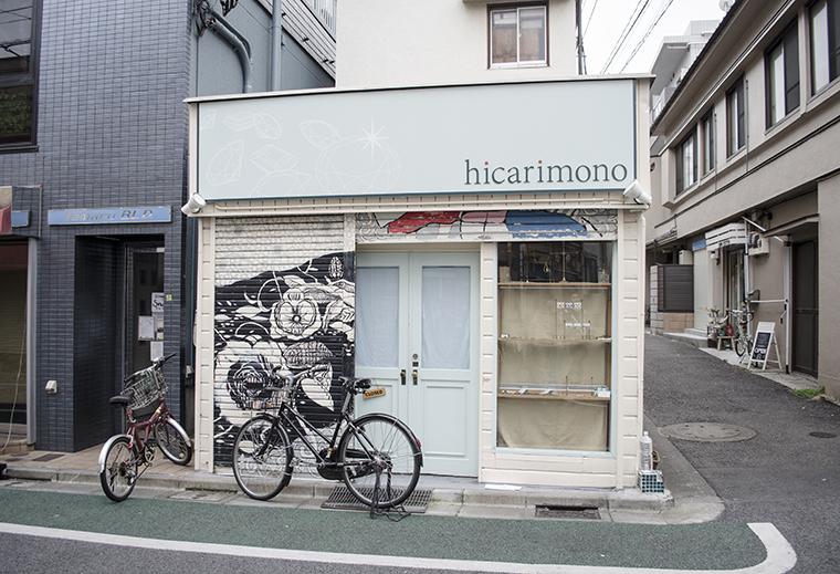 Tokyo Photo Journal 5