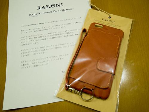 rakuni-1