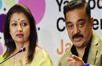 I am a reel hero while Gautami is a real hero – Kamal Hassan | Cancer campaign | Avuthi