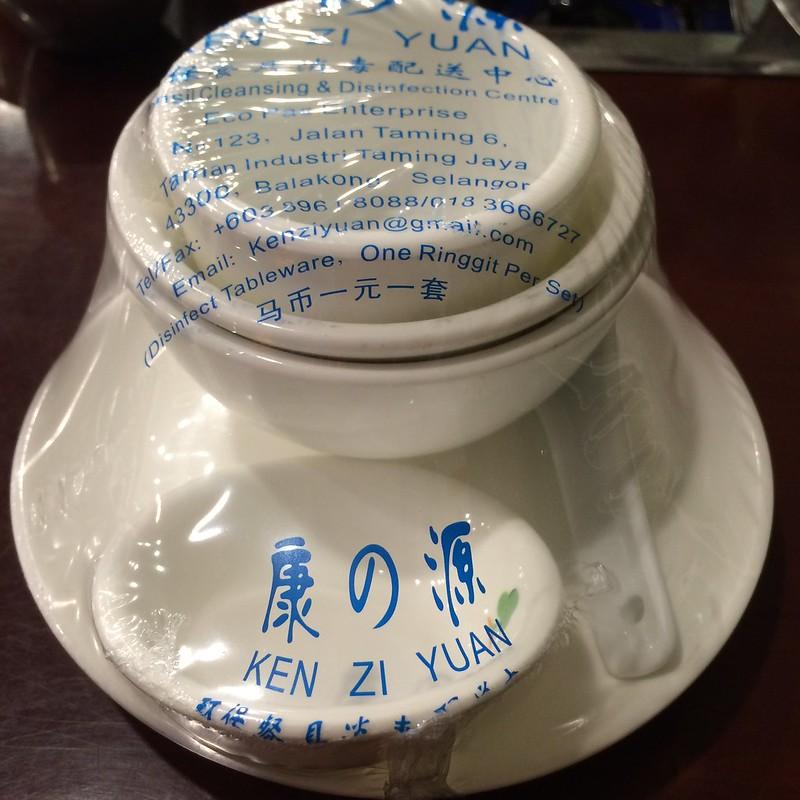 Xiao Fei Yang Steamboat
