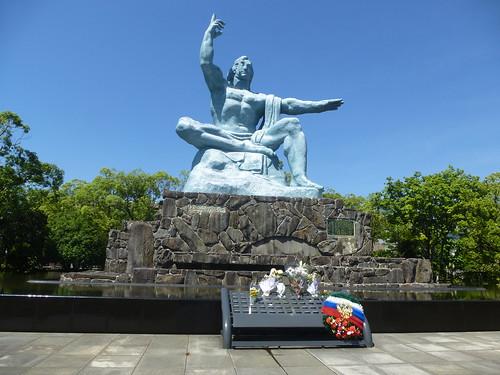 jp16-Nagasaki -1945-Parc (2)