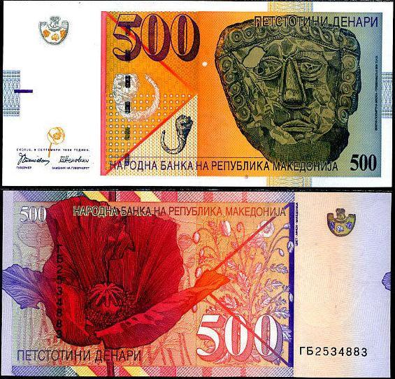 500 Denárov Macedónsko 1996, Pick 17