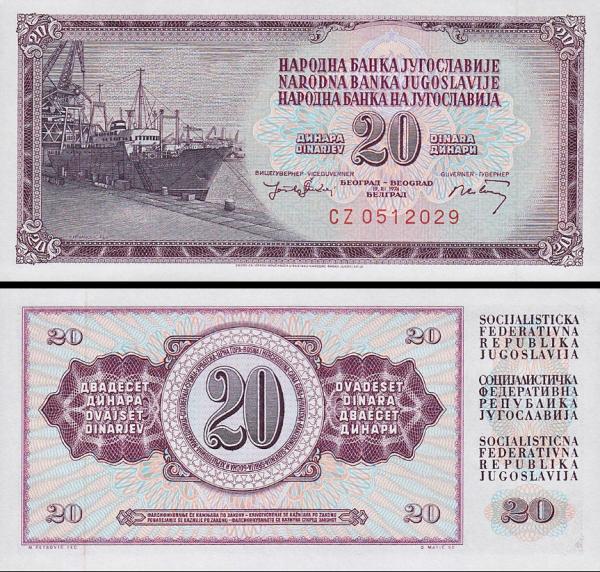 20 Dinárov Juhoslávia 1974, P85
