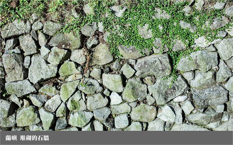 蘭嶼_堆砌的石牆